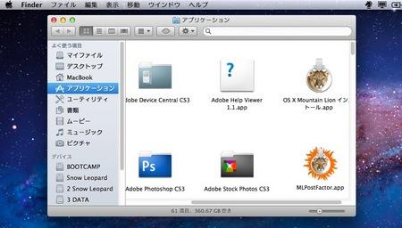 スクリーンショット 2013-11-02 18.55.57.jpg