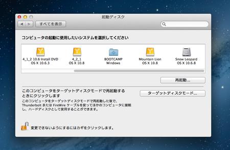 スクリーンショット 2013-11-02 20.46.39.png