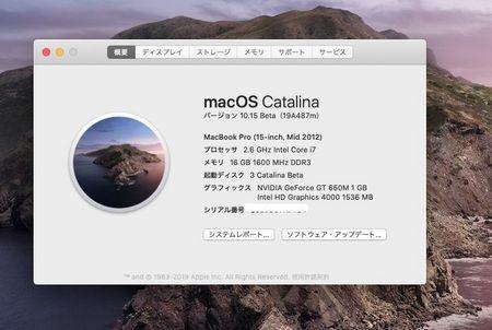 InkedmacOS Catalina Bata1_LI.jpg